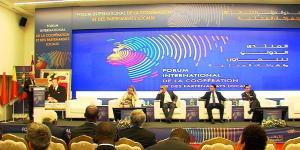 Forum international de la cooperation et des partenaires maroc
